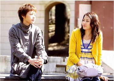 Ruka & Michiru